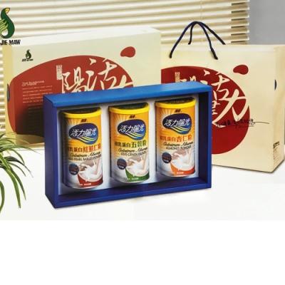 嘉懋活力陽光 初乳蛋白系列養生禮盒(500g*3罐/盒;奶素)