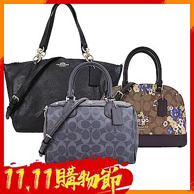 【時時樂限定】COACH經典皮革/PVC兩用包款(任選)
