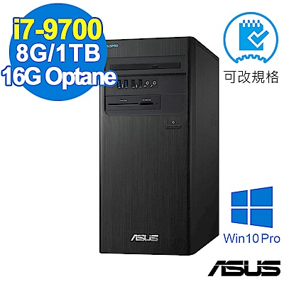 ASUS M840MB 商用電腦 i7-9700/8GB/16G optane+1TB/W10P