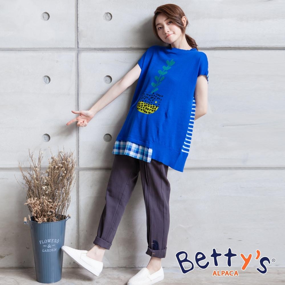 betty's貝蒂思 腰間鬆緊抽繩壓摺長褲(深灰)