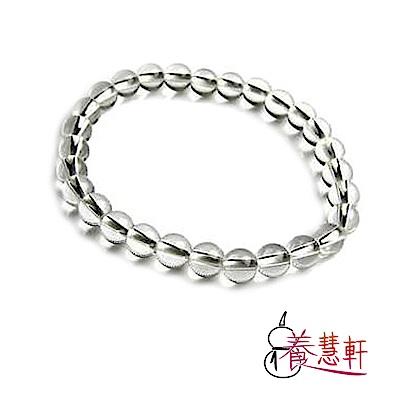 養慧軒 天然白水晶特A級--圓珠手鍊(直徑13mm)