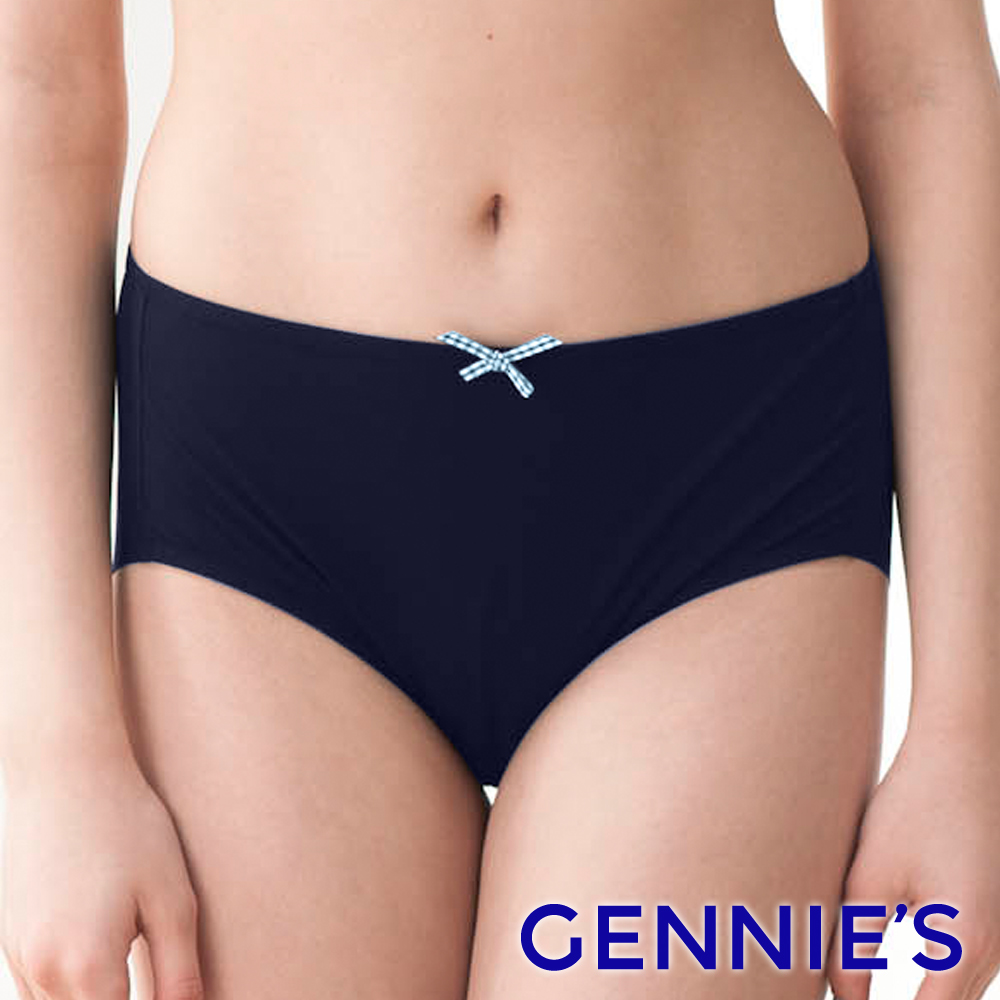 Gennies奇妮-牛奶紗系列藍莓牛奶孕婦中腰內褲(深藍GB62)