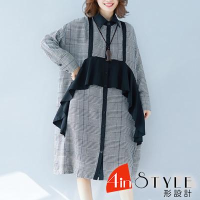 翻領格紋拼接荷葉寬版洋裝 (格紋)-4inSTYLE形設計