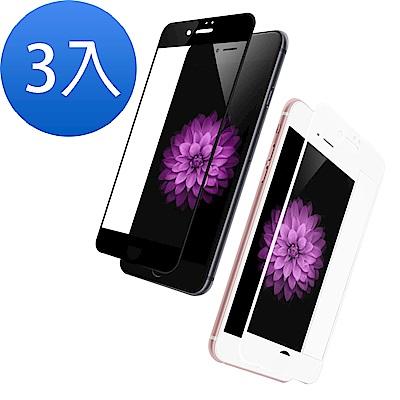 iPhone 7/8軟邊 碳纖維 透明 滿版玻璃膜 保護貼-超值3入組