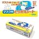 日本製 拋棄式親膚不織布口罩墊片(50片/盒)x2 product thumbnail 1