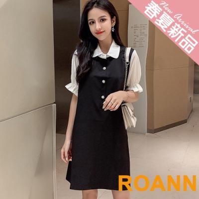 小香風假兩件泡泡袖連身裙 (共二色)-ROANN