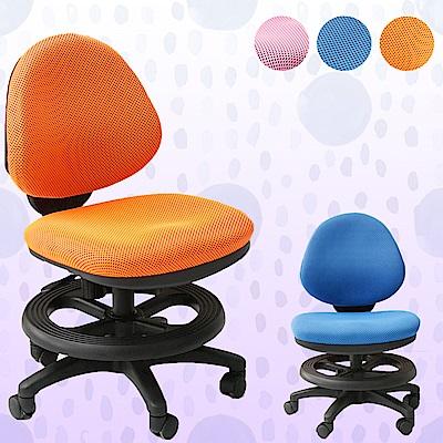 【A1】漢妮多彩活動式兒童成長椅(3色可選)-1入