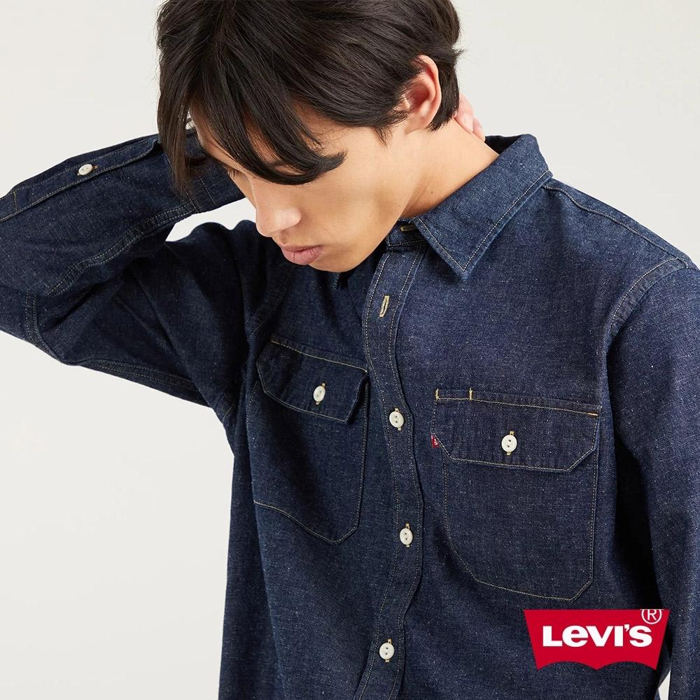 Levis 男款 復古工裝牛仔襯衫 寬鬆休閒版型 原色
