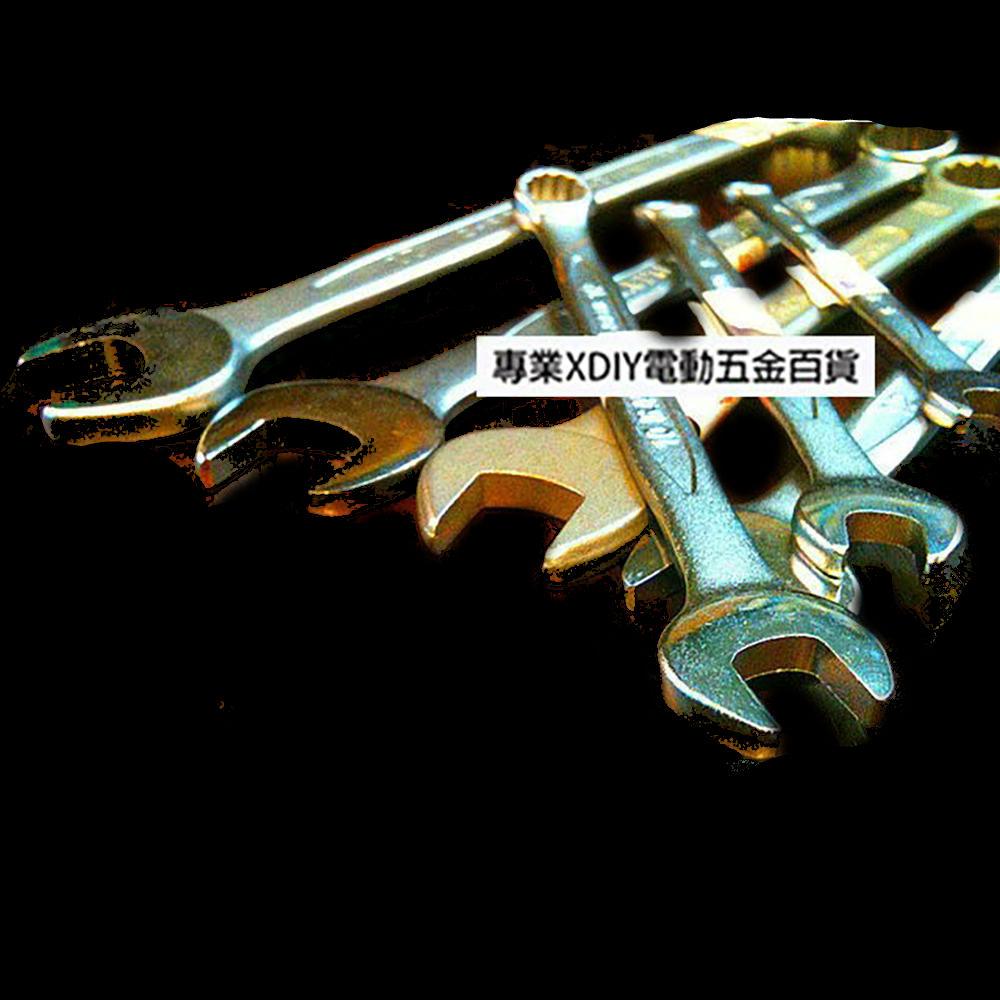 高品質 梅開版手 17 mm