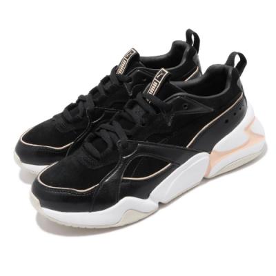 Puma 休閒鞋 Nova 2 Suede 運動 女鞋
