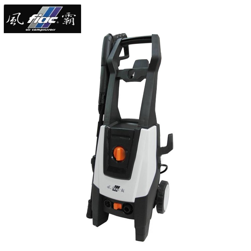 【FIAC 風霸】GL401-1600 無刷馬達高壓清洗機 全新上市 保固一年