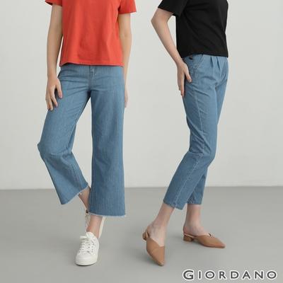 【時時樂】GIORDANO 女裝 設計款牛仔褲 (多色任選)