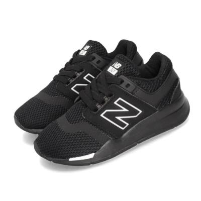 New Balance 休閒鞋 PH247BEW 寬楦 童鞋