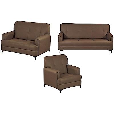 綠活居 費洛尼時尚咖皮革沙發椅組合(1+2+3人座)