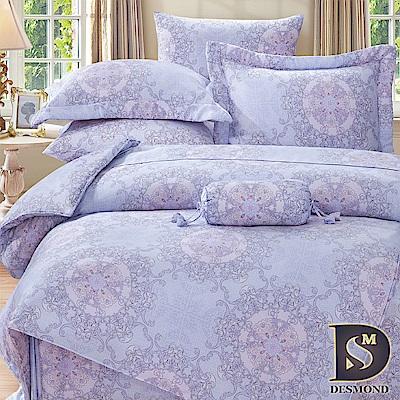 DESMOND岱思夢 特大100%天絲全鋪棉床包兩用被四件組 歐貝拉