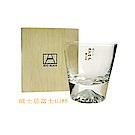 Tajima Glass田島硝子 富士山威士忌杯 270ML