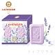北海道薰衣草精油柔膚皂80gx4入盒×6組 product thumbnail 1