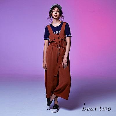 beartwo 經典百搭時尚吊帶褲(二色)