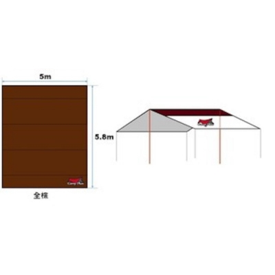 Camp Plus 5*5.8 多功能延伸方形天幕組 210D 抗撕裂 銀膠天幕