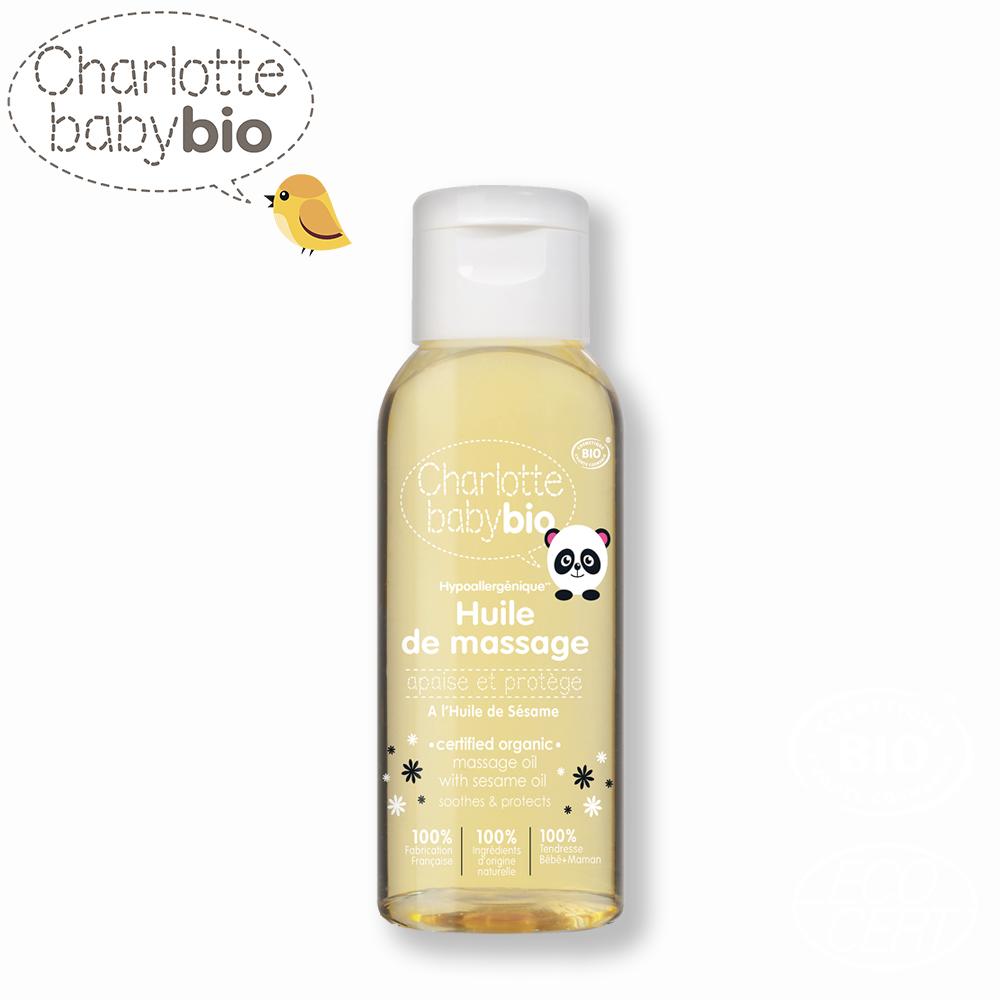 【Charlotte baby bio】夏綠蒂寶貝嬰幼兒按摩油-100ml