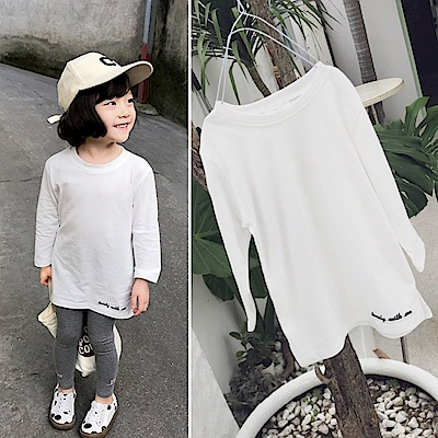 小衣衫童裝  中小童簡單超好搭白色薄長袖T1080301