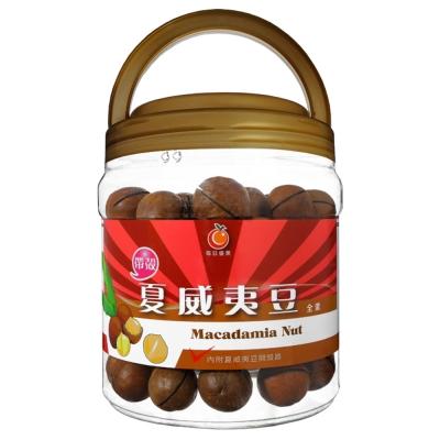 每日優果 桶裝帶殼夏威夷豆(525g)