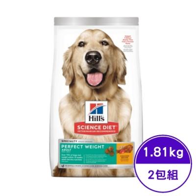 Hill′s希爾思-成犬 完美體重-雞肉特調食譜 4lb.1.81kg (2包組) (2972)