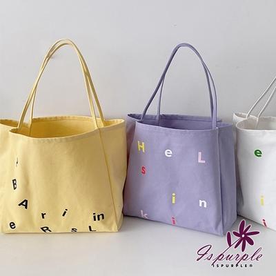 iSPurple 字母印花 韓風大容量購物手提肩背帆布包
