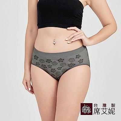 席艾妮SHIANEY 台灣製造(3件組) 中大尺碼超彈力中腰舒適內褲 40%竹炭纖維