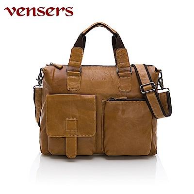 vensers 小牛皮潮流個性包~斜肩背包(N026002黃油皮)