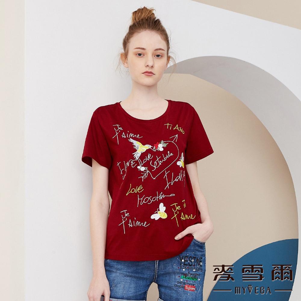 【麥雪爾】純棉浪漫愛意刺繡塗鴉素色上衣-暗紅