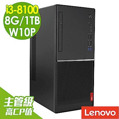Lenovo V530 i3-8100/8G/1TB/W10P