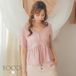 東京著衣-YOCO 輕甜女孩V領蕾絲邊泡泡袖上衣-S.M.L(共二色)