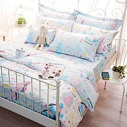 OLIVIA  冬季樂園  標準單人床包冬夏兩用被套三件組 200織精梳純棉