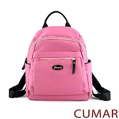 CUMAR 輕量防潑水尼龍後背包-粉紅色