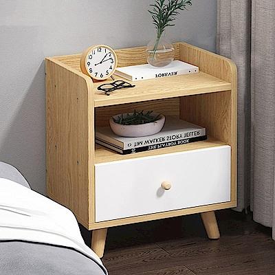[時時樂限定 超低價] HappyLife 北歐風一抽床頭櫃 40×35×50CM