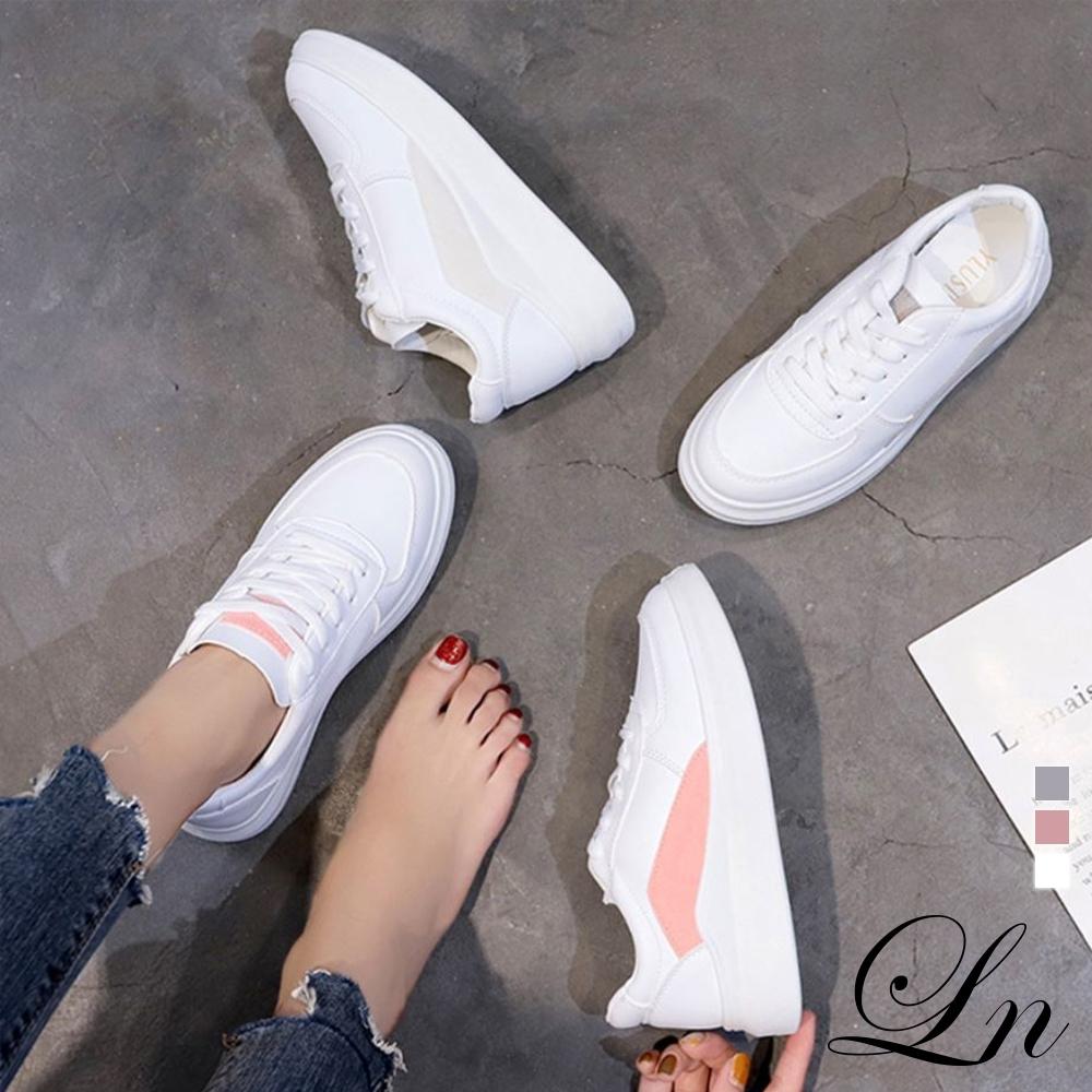 LN 現+預 透氣皮面厚底休閒小白鞋-3色 (白)