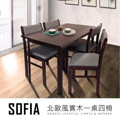obis Sofia蘇菲亞北歐實木餐桌椅組(一桌四椅)