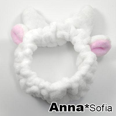 【2件7折】AnnaSofia 網紅Q麋鹿 毛絨洗臉彈性寬髮帶(白系)