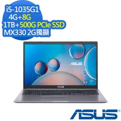 ASUS X515JP 15.6吋效能筆電 i5-1035G1/MX330 2G獨顯/4G+8G/1TB+500G PCIe SSD/Laptop 15/星空灰/特仕版