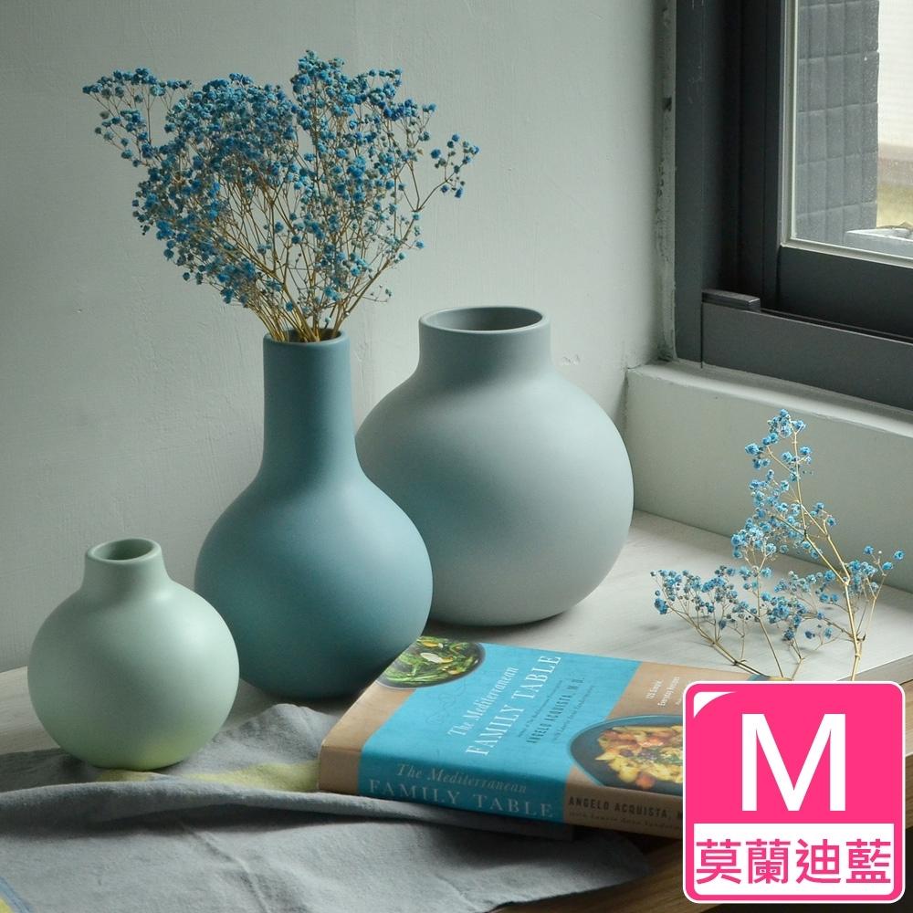 【Meric Garden】北歐啞光釉創意陶瓷花瓶/花器_(莫蘭迪藍M)
