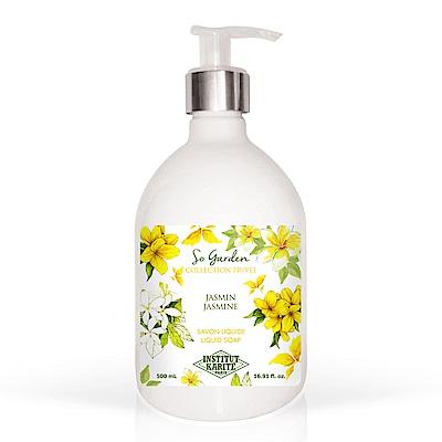 Institut Karite Paris 巴黎乳油木 茉莉花園香氛液體皂500ml