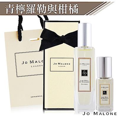 Jo Malone 青檸羅勒葉與柑橘香水30ml+9ml贈品牌提袋