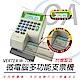 世尚 VERTEX W-7000 中文/國字微電腦支票機 視窗定位 product thumbnail 1