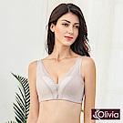 Olivia 無鋼圈3D立體深V綻放蕾絲內衣-咖啡色