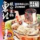 名廚美饌 東北酸白菜鍋2盒(1000gx2盒) product thumbnail 1