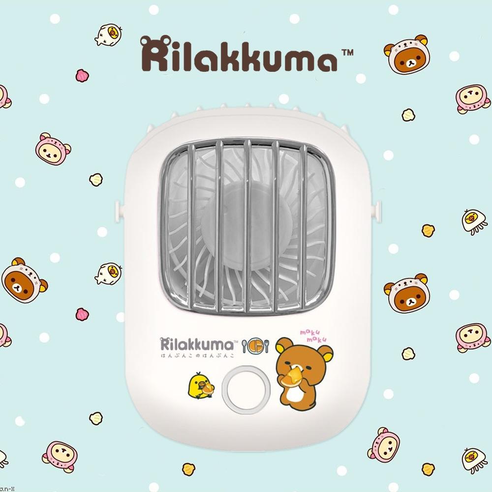Rilakkuma 拉拉熊 正版授權 USB充電 上吹風扇/掛脖風扇/頸掛風扇- 鬆餅