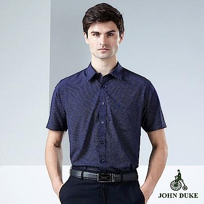JOHN DUKE 紳士嚴選舒適襯衫_藍點(60-9H6525)