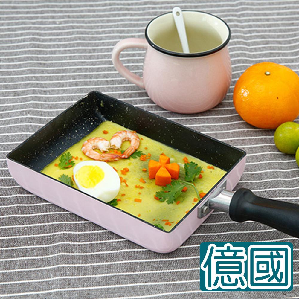 億國鍋具 玉子燒方形厚蛋燒蛋卷不黏平底鍋麥飯石煎鍋