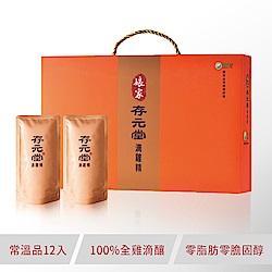 存元堂滴雞精(12入/盒)x2